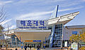 Haeundae Station Entrance.jpg