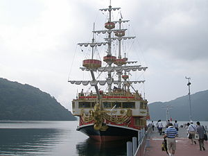Hakone Sightseeing Cruise, Royal 01.jpg