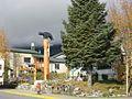 Hammer Museum Exterior, Haines, Alaska.jpg
