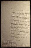 Handwritten letter by Descartes December 1638
