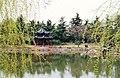 Hangzhou, Parque de Huagang 1978 06.jpg