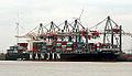 Hanjin Chongqing (ship, 2008) 001.jpg