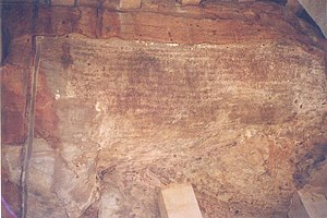 Hathigumpha inscription -  The Hathigumpha inscription of Kharavela