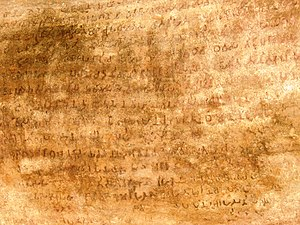 Hathigumpha inscription - Hathigumpha inscription of King Khāravela at Udayagiri Hills