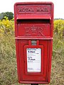 Hazelwood Hall Postbox - geograph.org.uk - 1434711.jpg