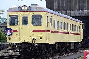 Heisei Chikuhō Railway - Image: Heisei chikuho railway kiha 2004
