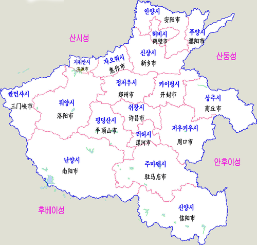 Henan-map1.png