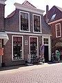 Herenstraat 104, Voorburg (2).JPG