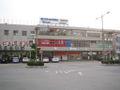 Higashi-Okazaki Station (North Gate).jpg