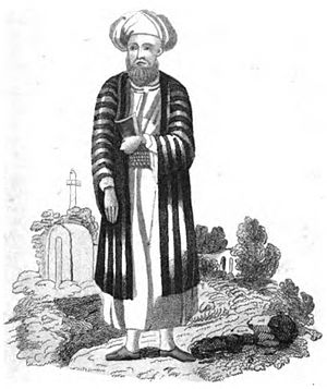 High Priest (Persia).jpg