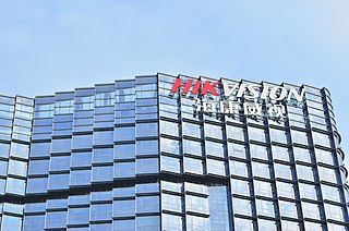 Hikvision Chinese manufacturer of video surveillance products