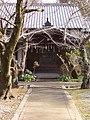 Himeji Castle Park - panoramio.jpg