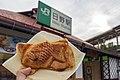 Hino station taiyaki (48978221351).jpg