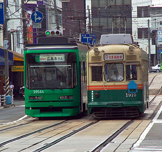 Hiroshima Electric Railway - Old and new Hiroden streetcars