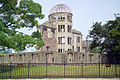 HiroshimaGembakuDome6715.jpg