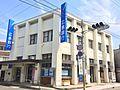 Hiroshima Bank Niihama Branch.jpg