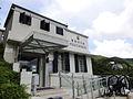 Hk police museum outlook2012.JPG
