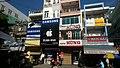 Hoang Dieu shops in 2015 (Da Nang).jpg