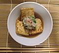 Homemade agedashi tofu.jpg