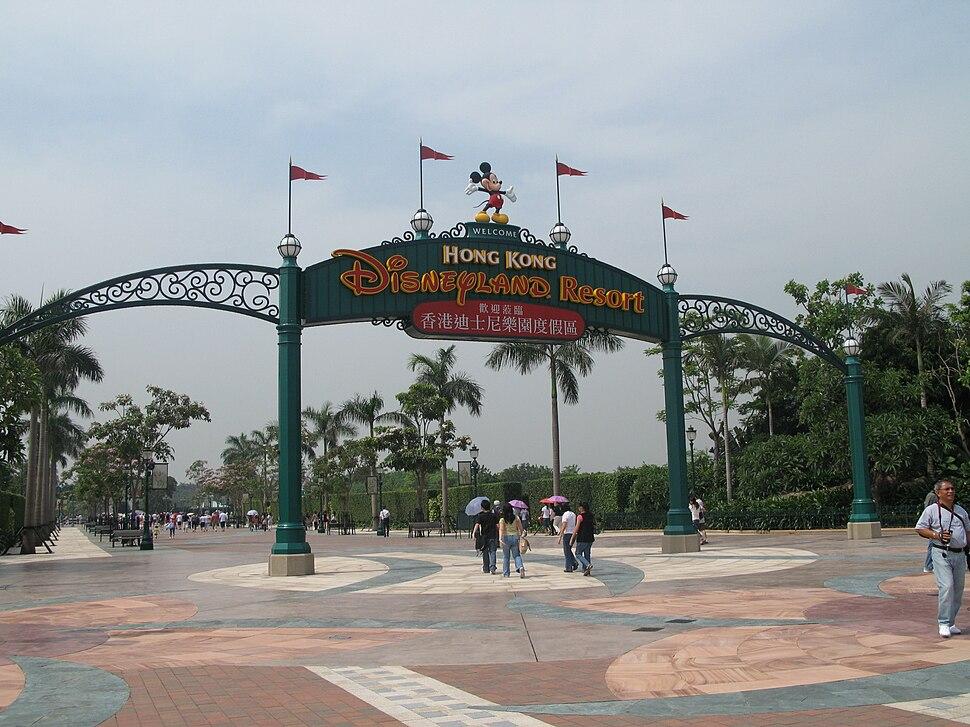 Hong Kong Disneyland Entrance, 17-5-2007