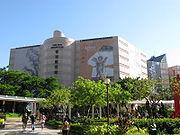 Hong Kong Museum of Art.jpg