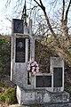 Horodylovychi Sokalskyi Lvivska-monument to Protsiuk-1.jpg