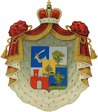 Gagarin family - Princely arms of the Gagarin family