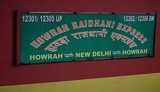 Howrah Rajdhani Express - Howrah Rajdhani Express signboard outside of the compartment