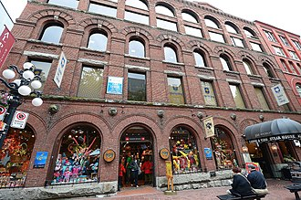 Gastown - The Hudson's Bay Company warehouse building, built in 1894. Several department stores were based in Gastown at the end of the 19th century.