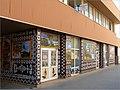 Humno -etnografické múzeum II - panoramio.jpg