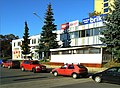 Hutnícka ulica - panoramio.jpg