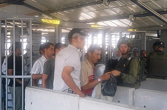 Israel and the apartheid analogy - Image: Huwwara Checkpoint July 2005