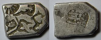 Maurya Empire - A silver coin of 1 karshapana of the Maurya empire, period of Bindusara Maurya about 297-272 BC, workshop of Pataliputra. Obv: Symbols with a Sun Rev: Symbol Dimensions: 14 x 11 mm Weight: 3.4 g.