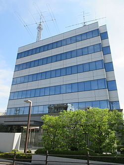 ICOM Headoffice.JPG