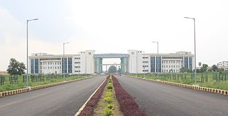 Indian Institute of Technology Patna - IIT Patna Administrative Building Front View