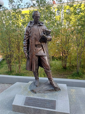 Памятник Н.Н. Урванцеву в Норильске