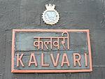 INS Kalvari Submarine Fin at RK Beach 05.jpg