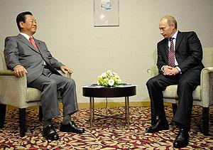 Ichirō Ozawa - With Vladimir Putin (right) in Tokyo on 12 May 2009