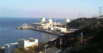 Ikata Nuclear Power Plant - Another view of the plant