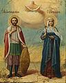 Ikone Zwei Heilige c19Jh.jpg