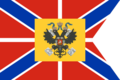 Imperial Standard of the Empress Princes of Russia.png