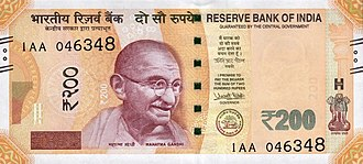 Indian 200-rupee note - Image: India, 200 INR, 2018, obverse