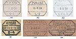 India stamp type B1 TM formats.jpg
