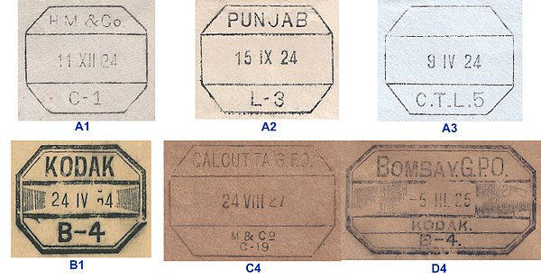 India stamp type B1 TM formats.jpg