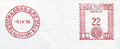 India stamp type CB2.jpg