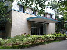 Indian Institute of Science - Electrical Engineering Department.jpg