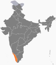Indian Official Map With Kerala In Colour.png