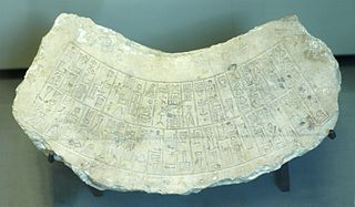 Naram-Suen inscription-AO 6782