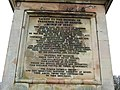 Inscription on obelisk - geograph.org.uk - 663152.jpg