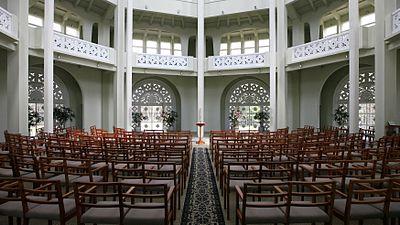 Inside the Baha'i Temple, Northern Sydney.jpg
